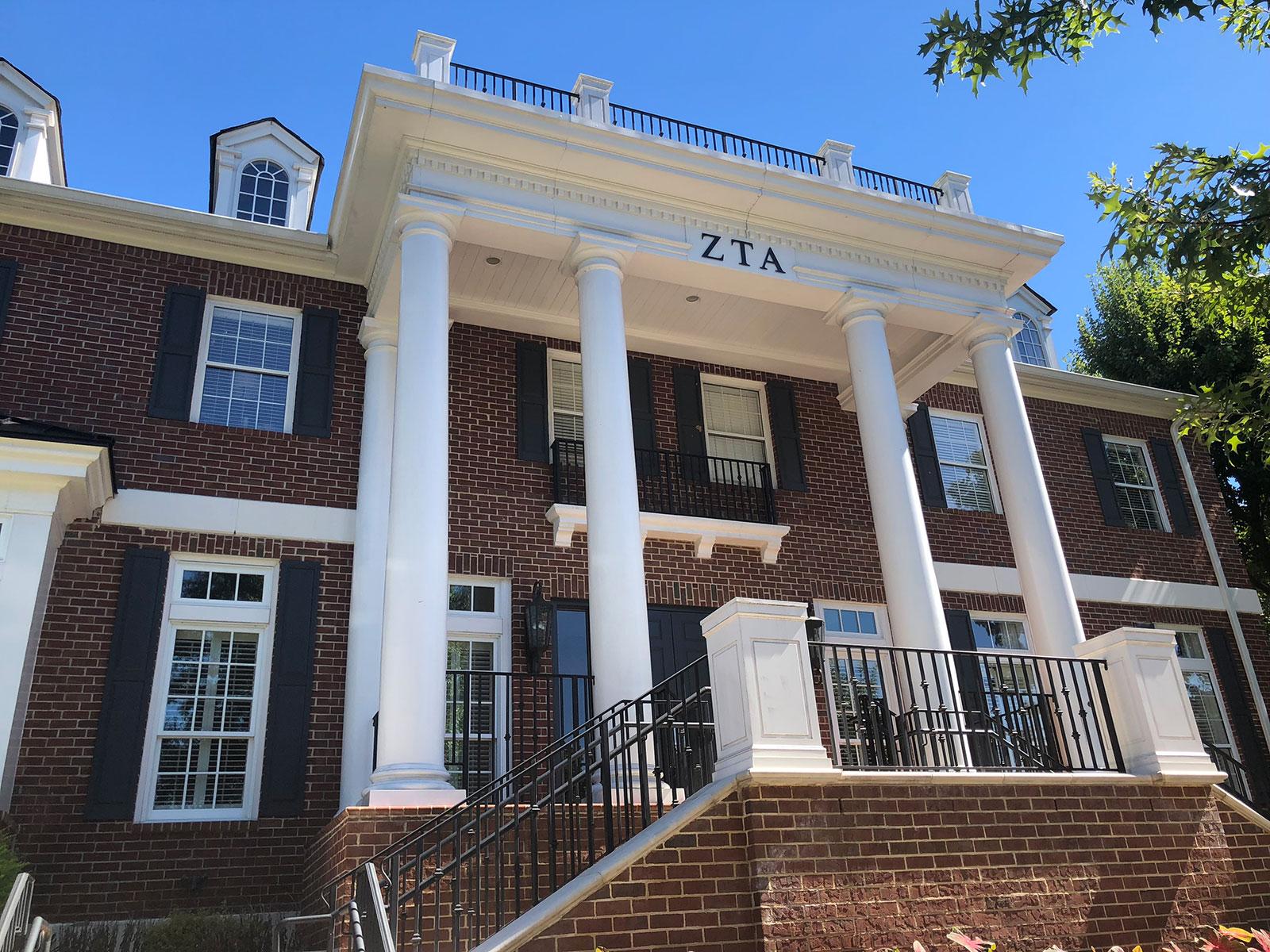 ZTA House, Georgia Tech